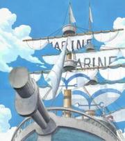 Корабль Незуми