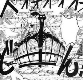 Bezan Black Manga Infobox