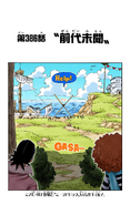 Chapter 386 Colored