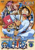 DVD S05 Piece 01