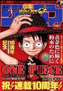 Shonen Jump 2007 Issue 34