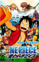Straw Hat Chase Novel Cover