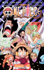 Tome 67 Couverture VO Infobox