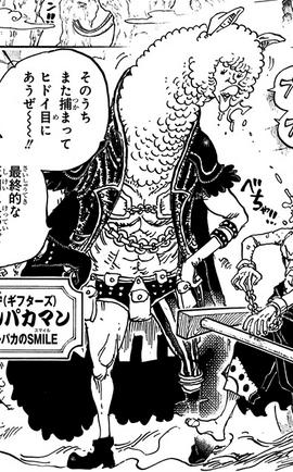 Alpagaman Manga Infobox