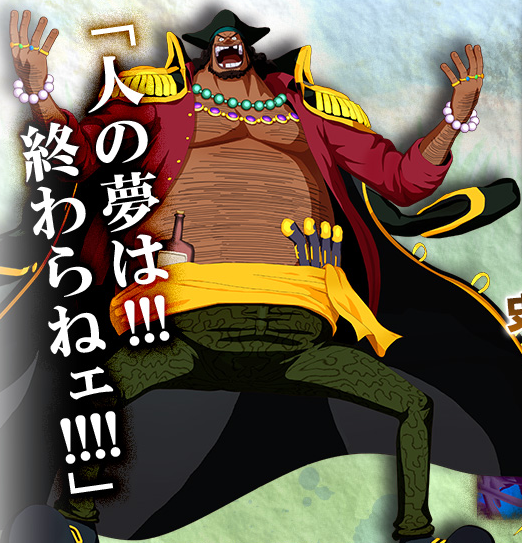 Shanks Bounty Anime One Piece Manga Deadman Wonderland