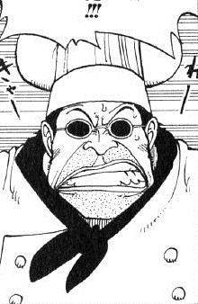 Carne Manga Avant Ellipse Infobox