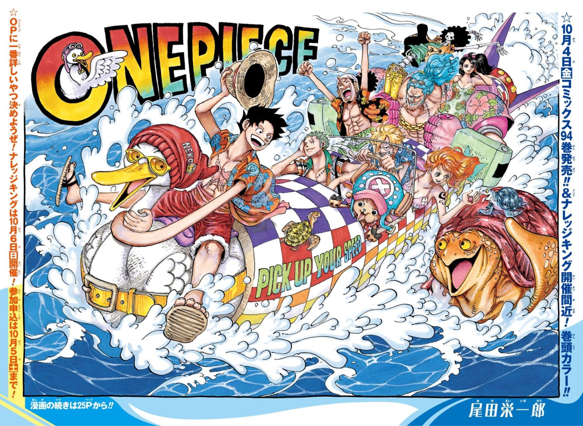 Chapter 957   One Piece Wiki   Fandom