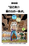 Coloreado Digital del Capítulo 469