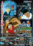 Nanatsu Shima no Daihihou - Promo Affiche