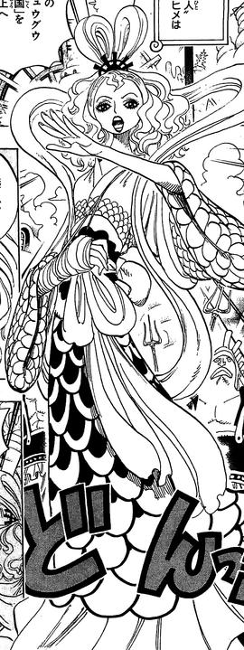 Otohime Manga Infobox