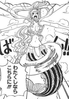 Shirahoshi Manga Infobox