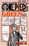 Sous-Couverture One Piece Green