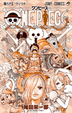 Volume 85 Inside Cover.png