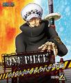 BD Season 16 Piece 2.png
