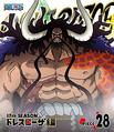 BD Season 17 Piece 28.png