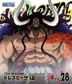 BD Season 17 Piece 28
