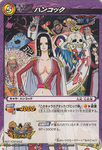 Boa Hancock Miracle Battle Carddass P 10