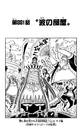 Chapter 881.png