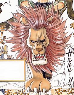 Richy Manga Avant Ellipse Infobox