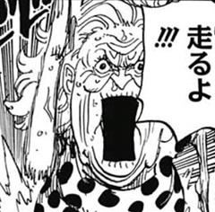 Shin Detamaruka Manga Infobox