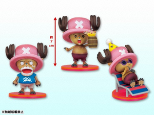 Chopper Kumitate Figures Set 5