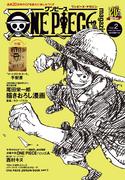 One Piece Magazine Vol. 2 Couverture VO
