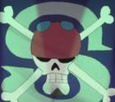 Альянс Серебряных Пиратов