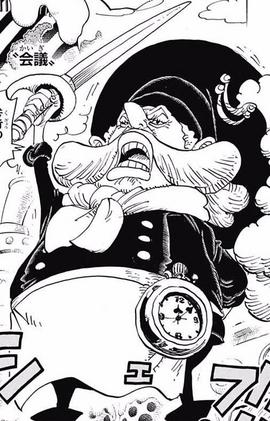 Streusen Manga Infobox
