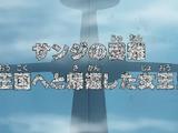 Episode 510