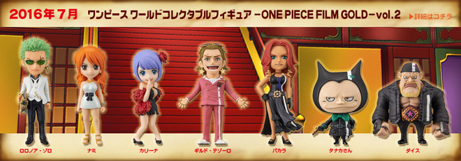One Piece World Collectable Figure Film Gold Vol 2