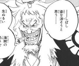 Shiki Manga Infobox