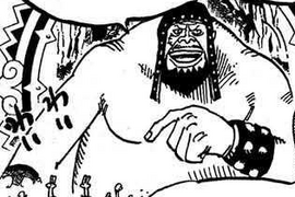 Stansen Manga Pre Timeskip Infobox