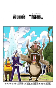 Chapter 333 Colored