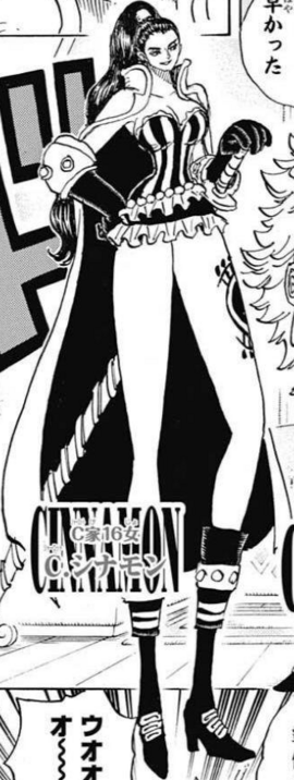 Charlotte Cinnamon Manga Infobox