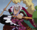 Kamazo