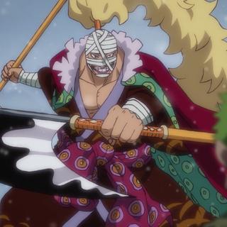 Il suo aspetto nei panni di Kamazo