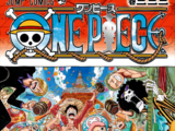 One Piece Volume 333