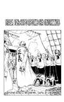 One Piece v12 c108 01