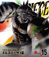 BD Season 17 Piece 15.png