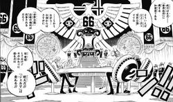 Comedor del Reino de Germa