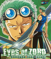 Eyes of ZORO.png