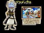 Gladius en Super Grand Battle! X