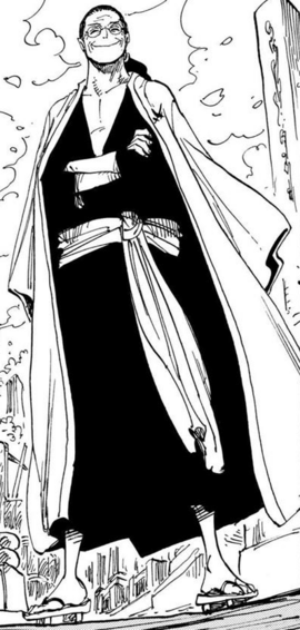 Koushirou Manga Post Timeskip Infobox