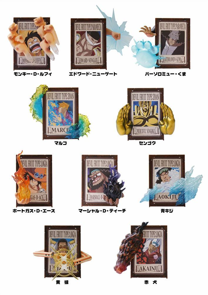 Image - One Piece Frame Collection The Power Of Devil Fruit.png ...