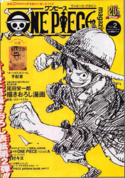 One Piece Magazine Vol. 2