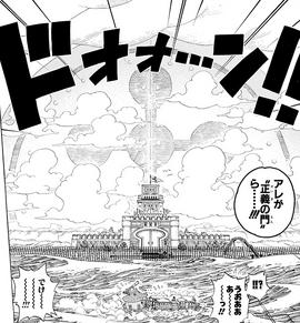 Porte de la Justice Manga Infobox