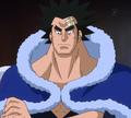 Roi Riku il y a 29 ans