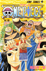 Tome 24 Couverture VO Infobox