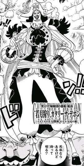Catarina Devon Manga Post Timeskip Infobox
