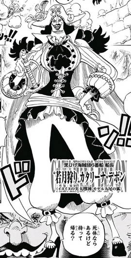 Catarina Devon Manga Post Timeskip Infobox